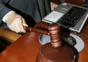 Британский суд разрешил адвокату использовать Facebook для вручения повестки
