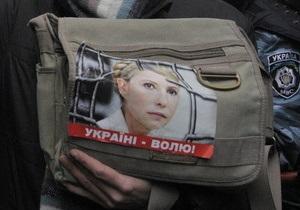 Экс-глава Минздрава: У Тимошенко патология позвоночника. Она может стать инвалидом