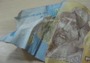 НБУ изменил порядок формирования резервов банков