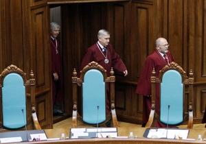 Судьи Конституционного Суда до осени ушли в отпуск