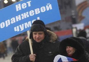 Сегодня в Москве пройдет многотысячная акция ОНФ и Марш миллионов