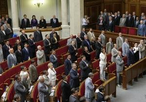 Литвин созывает внеочередную сессию Рады. В повестке - отставка Луценко