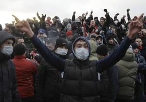 В Москве на Болотной площади пройдет акция протеста. В городе усилены меры безопасности