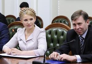 Теневой Кабмин решил разработать альтернативную программу развития Украины