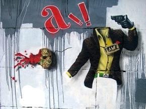 25 июля в Харькове пройдет фестиваль граффити