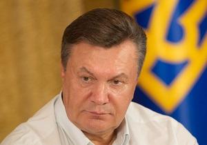 Сегодня Янукович уходит в краткосрочный отпуск