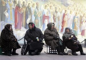 Численность населения Украины сократилась еще на 23 тысячи человек