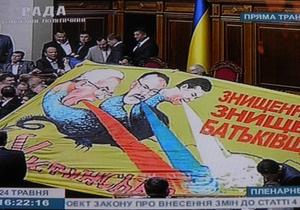 Ефремов: Колесниченко уехал домой, а Петрука никто не бил - он сам оступился