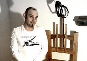 Российский художник выставил свою жизнь на интернет-голосование