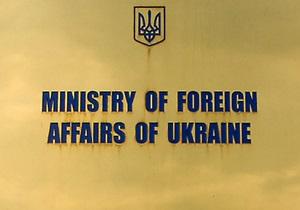 МИД Украины до сих пор не получил подтверждения задержания двух украинцев в Британии