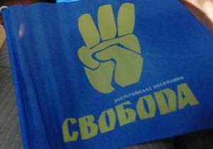 ВО Свобода намерена добиться перевыборов Тернопольского облсовета