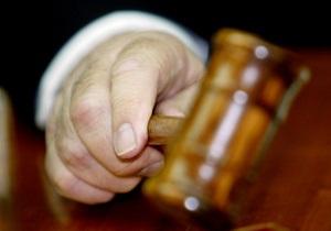 Суд приговорил киевского экс-чиновника к пяти годам тюрьмы