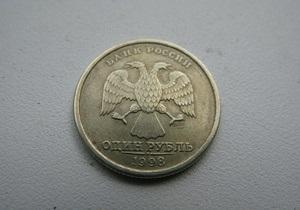 В 2010 году РФ полностью потратит резервный фонд: страна прибегнет к заимствованиям