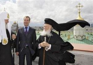 Патриарх Варфоломей призвал Киевский патриархат вернуться в каноническую Церковь