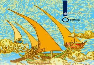 Сегодня в Киеве стартует фестиваль голландского кино Летучий голландец