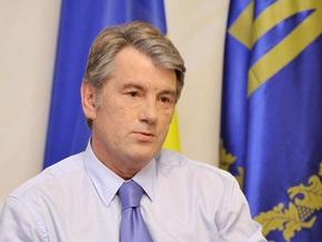 Ющенко: Ключ от Конституции должен быть у людей
