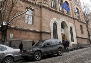 МИД Грузии призвал граждан страны воздержаться от поездок в Россию
