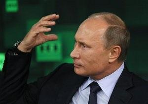 Путин: в Европе пышным цветом расцвело иждивенчество