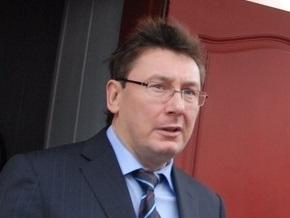 В БЮТ назвали три признака информационной провокации против Луценко