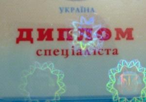 Украинские вузы - СМИ: Выпускники украинских вузов массово жалуются на задержки с выдачей дипломов