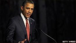 Обама обещает активную политику США в Тихом океане