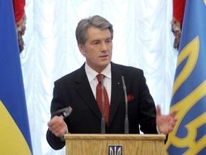 Ющенко опротестует в КС решение Верховной Рады по главе Нацбанка