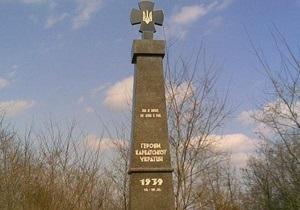 В Хусте неизвестные надругались над могилой воинов Карпатской Сечи