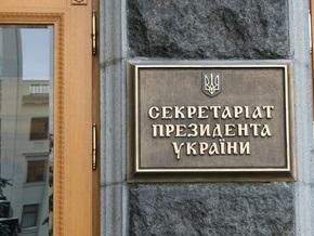 Секретариат прогнозирует выделение Украине кредита Всемирным банком