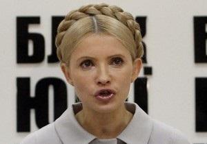 Тимошенко назвала союзников Партии регионов в Европарламенте предателями
