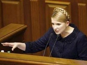 Тимошенко: Ющенко должен уйти в отставку, не дожидаясь процедуры импичмента