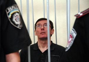 В ПР заявили, что Луценко уже мог бы быть на свободе