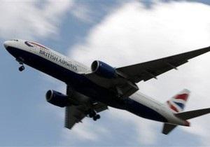 В рекламе British Airways появился Усама бин Ладен