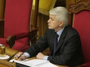 Литвин обвинил Партию регионов в лицемерии и заявил, что заседания Рады не будет