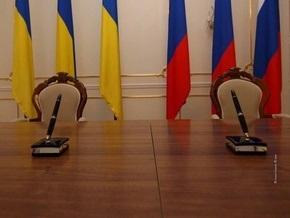 Минфин РФ: Украина неофициально просила у России кредит в $5 млрд