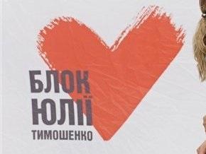 Свобода заявила, что депутат от БЮТ причастен к убийству в Кировоградской области