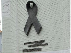 1 декабря пройдет акция SOS. Спаси Украину от СПИДа!