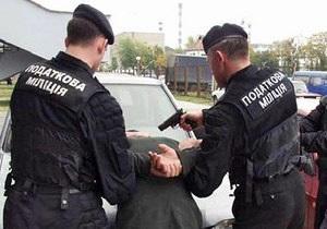Донецкие налоговики извинились перед журналистами за  моральное потрясение