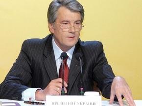 Ющенко отменил завтрашнюю поездку в Прикарпатье