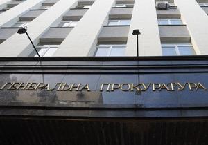 В ГПУ заверили, что арестованные экс-чиновники не жалуются на условия содержания под стражей
