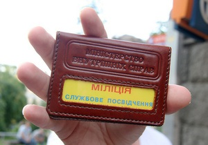 В Харьковской области экс-глава сельсовета открыл стрельбу по отдыхающим у пруда