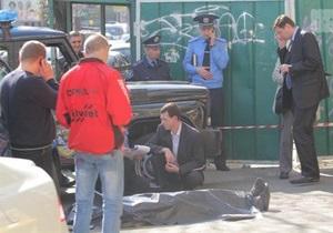 Саксаганского - труп - Киев - В центре Киева найден окровавленный мужчина