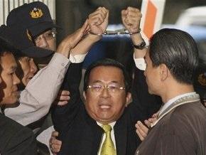 Арестованный экс-глава Тайваня попал в больницу