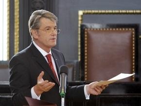 Ющенко: Поднимающийся с колен украинский язык нуждается в господдержке