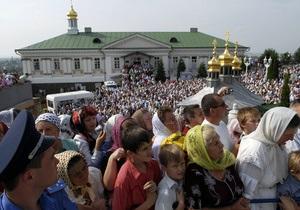 В Киеве запустят новый автобусный маршрут для паломников, прибывших на празднование Крещения Руси