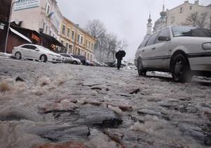 В Украину идут холода из России