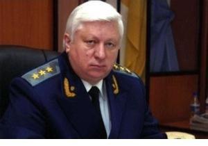 СМИ обнародовали декларацию о доходах нового генпрокурора Украины
