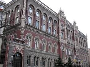 РБК: НБУ намерен провести сегодня валютную интервенцию