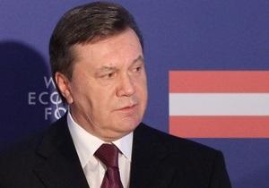 Украинские власти расходятся в оценке роста ВВП в 2010 году
