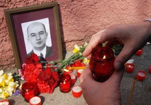 В Киеве прошла акция памяти убитого судьи Шевченковского района