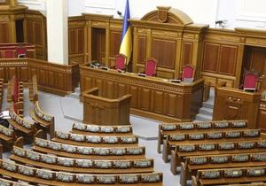 ВР приняла закон о сборе и учете единого взноса на общеобязательное госсоцстрахование
